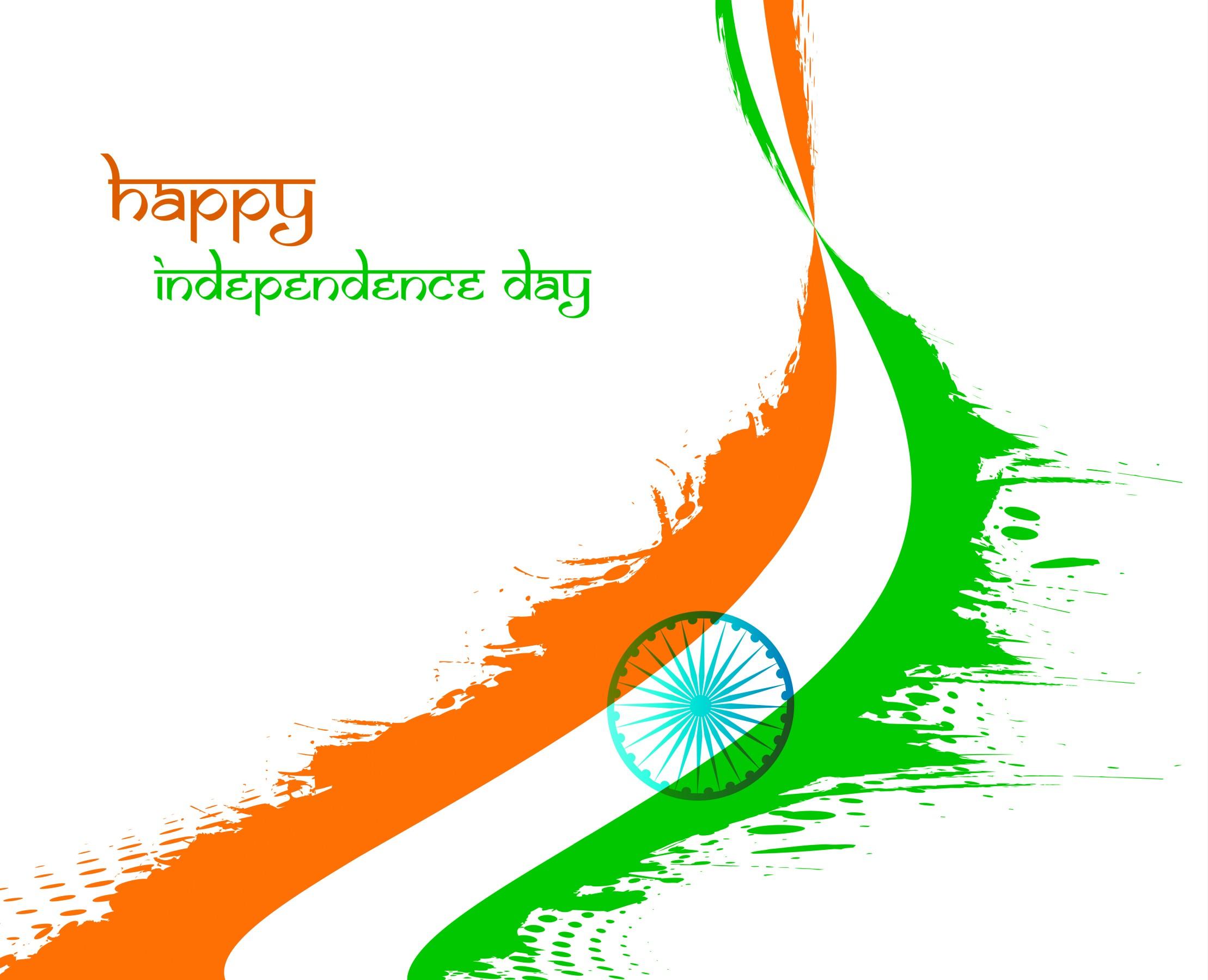 Independence Day 2017 Whatsapp Dp Status