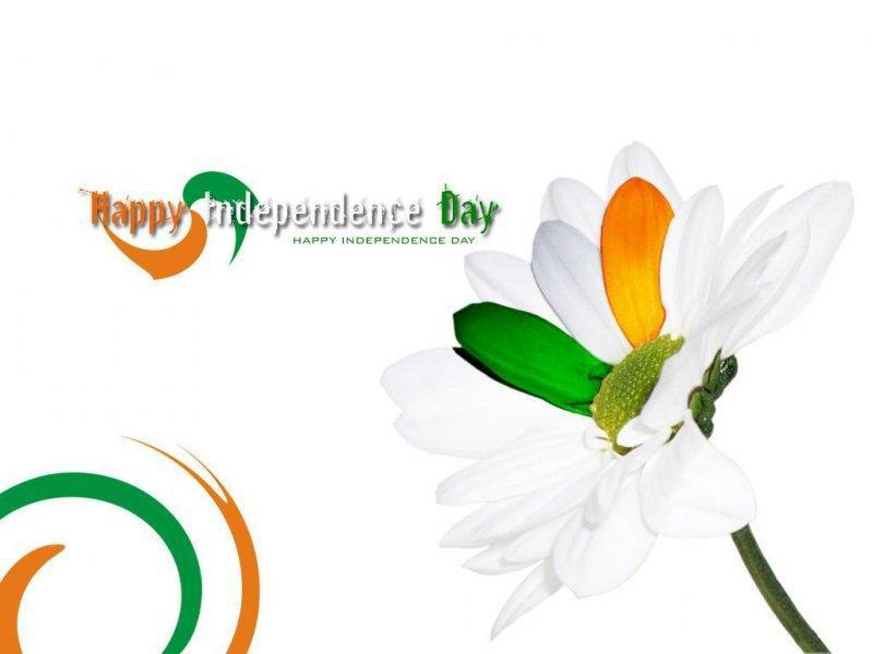 Independence Day 2017 Whatsapp Dp
