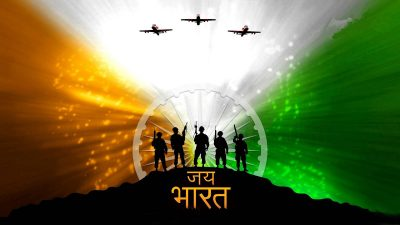 Happy Independence Day 2017 Wishes Quotes SMS Celebration Flag Whatsapp Status DP Images