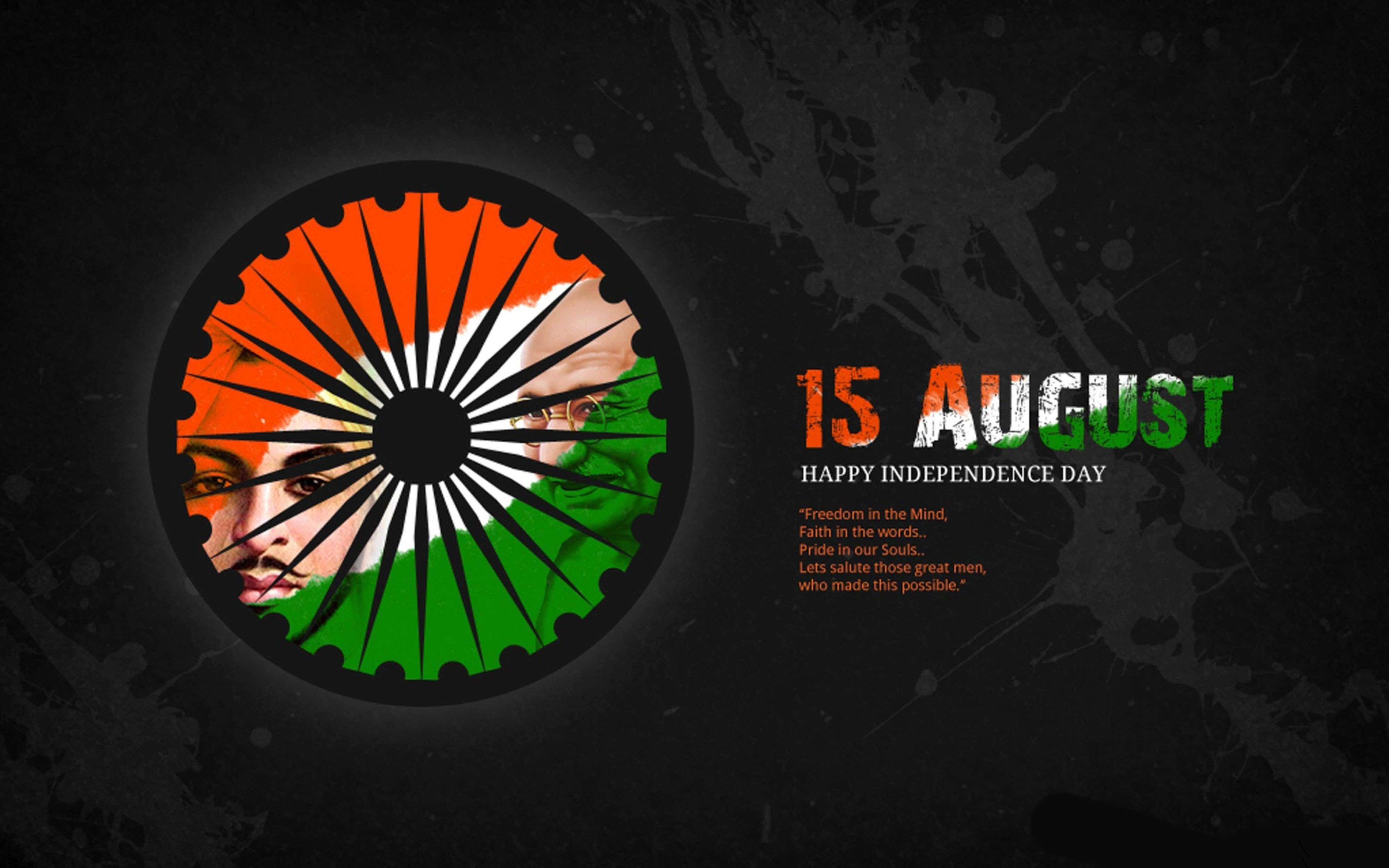 71st Independence Day Images