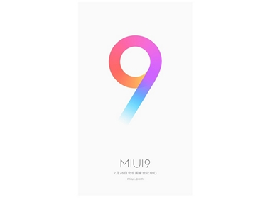Xiaomi has released MIUI 9 Global Beta ROM for the second batch of supported devices