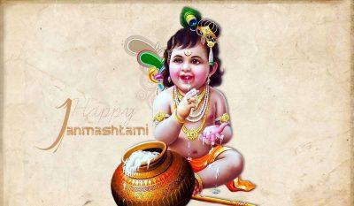 2017 Best Shri Krishna Janmashtami Wishes Whatsapp DP SMS FB Status Images Photos 2017