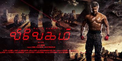 Vivegam Box Office Collection: 2nd, 3rd Day Worldwide Earning Report Kamai