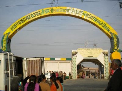 Search operation begins at Dera Sacha Sauda Headquarters amid tight security