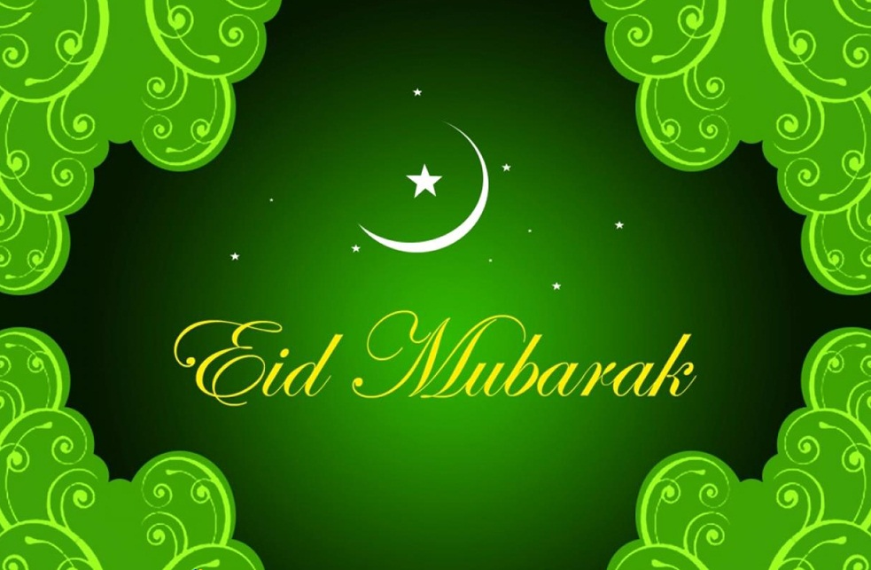 Eid Mubarak Whatsapp profile dp, Eid Mubarak Fb Covers