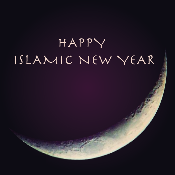 happy islamic new year 2017 sms quotes wishes greetings whatsapp status dp images