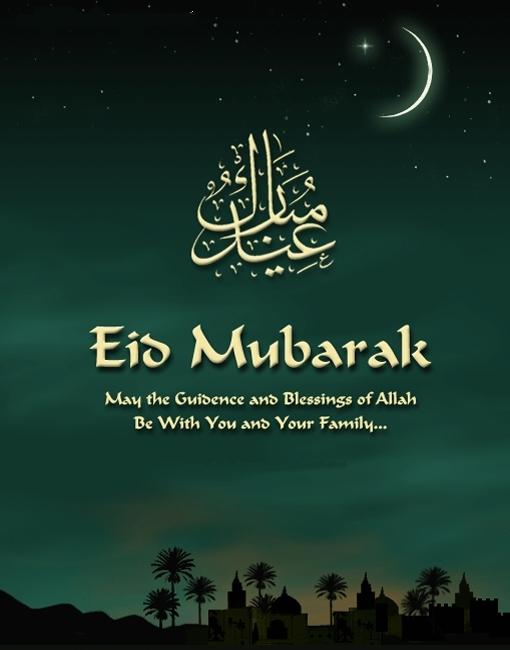 Happy Eid Ka Chand Raat Mubarak 2017 SMS Wishes Wallpapers Whatsapp Status Images Pics