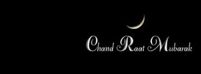 Happy Eid Ka Chand Raat Mubarak 2017 Sms Wishes Wallpapers Whatsapp