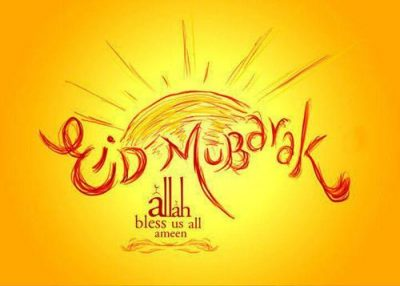 Wish You Bakra Eid 2017 Messages SMS Images Bakrid Wallpapers Whatsapp Status FB DP