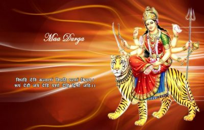 Happy Durga Maha Ashtami Sms Messages Wishes Wallpapers Whatsapp Dp Status Images 2017