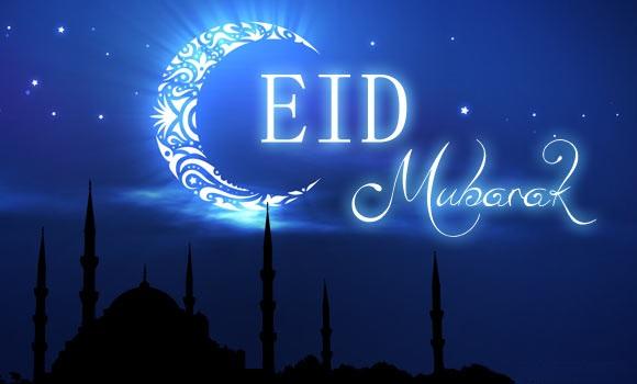 Eid Mubarak Whatsapp Wallpapers