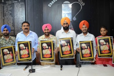 'Heer Saleti'- a melodious gift from Pammi Bai for Music Lovers