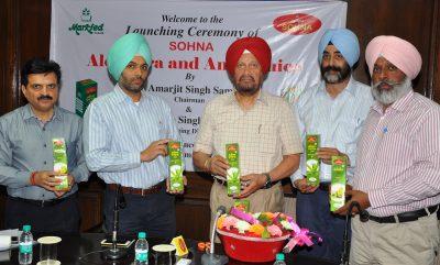 Markfed launches 'Sohna Amla' and 'Aloe-Vera Juice'