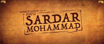 "Tarsem Jassar's New Punjabi Movie ""Sardar Mohammad"" Trailer launched"