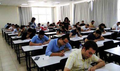 DHSE Kerala Exam Results Declared at keralaresults.nic.in & dhsekerala.gov.in