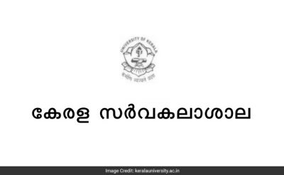 Kerala University BCom, BSc Botany And Biotechnology 3rd Semester December 2016 Results Declared @ Keralauniversity.ac.in