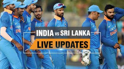 Hotstar Live Cricket Streaming: India vs Sri Lanka, 3rd ODI Match Scores Ball by Ball