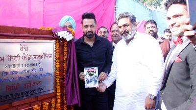 RANCH : A Film City and Studios Launched by Gippy Grewal