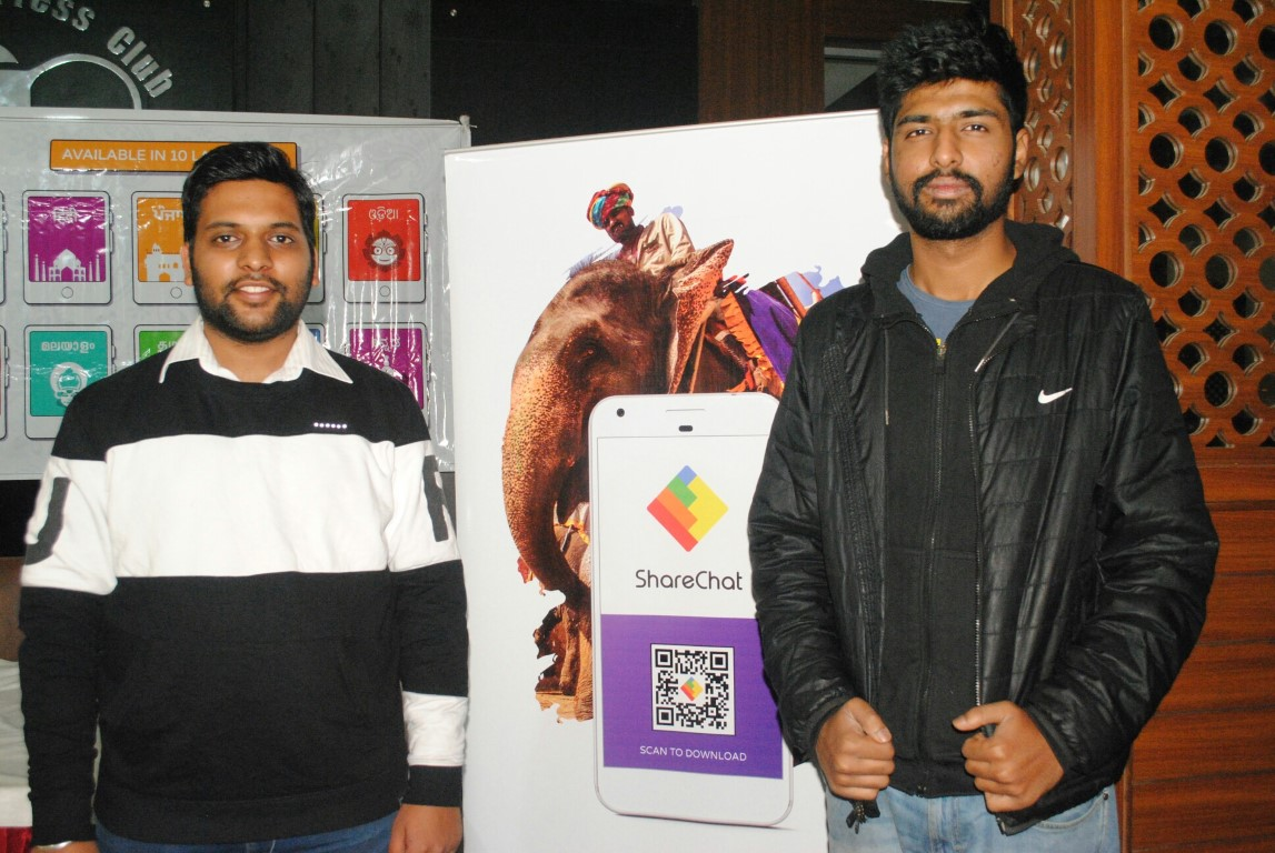 Social Media App ShareChat in Punjabi language Launched in