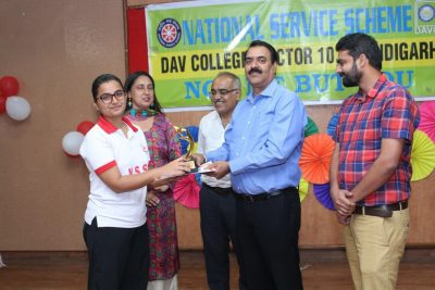 DAV college NSS volunteer selected for Republic Day Camp and Parade