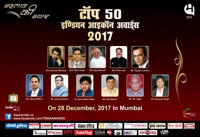 m4u Group is Organizing Top 50 Indian ICON Awards-2017