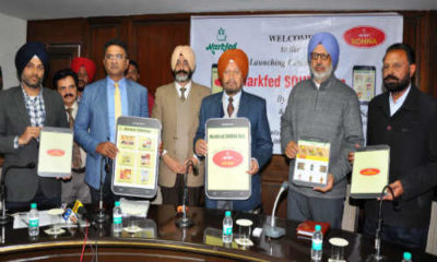 Markfed enters e-commerce market ; Launches 'Markfed Sohna App' for grocery