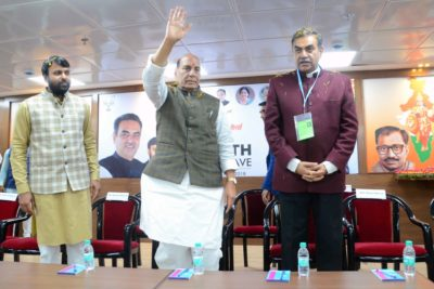 Multi-storeyed 300 bedded Infosys Foundation Red Cross 'SARAI' inaugurated by Sh. Rajnath Singh