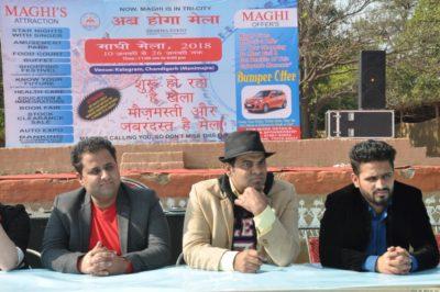 Chandigarh's First Maghi Mela starts at Kalagram