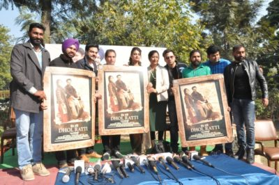 Poster of upcoming Punjabi film 'Dhol Ratti' unveiled by cast & crew