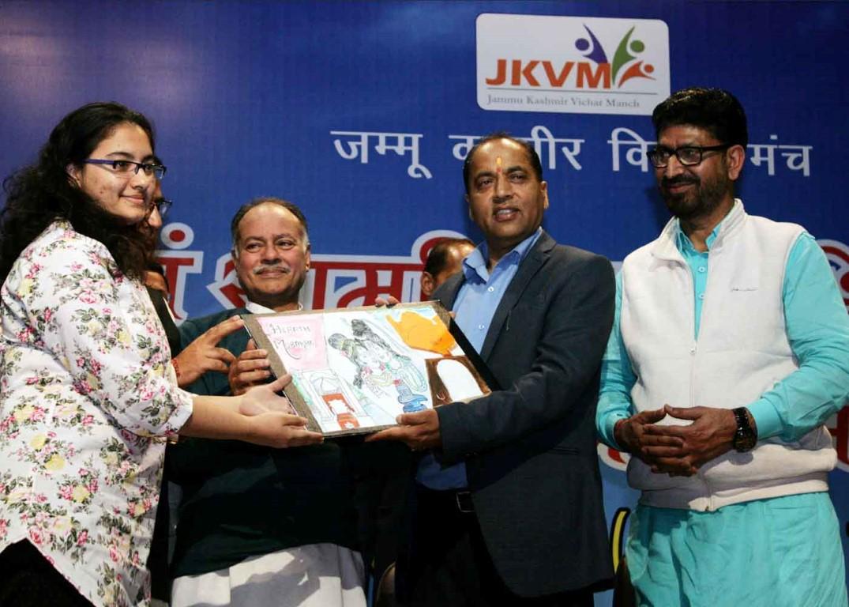 Strengthen spirit of brotherhood – CM Jai Ram Thakur