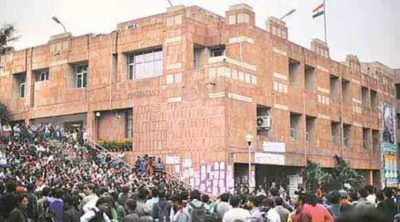 JNU students fined Rs.20,000 for Pakoda protest
