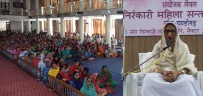 Sanyojak level Mahilla Sant Samagam organised Stability in heart, words and actions brings happiness
