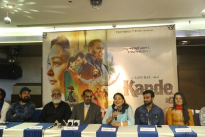"""Poster of  upcoming Punjabi Flick """"Kande"""" released in the presence of Film's team"""