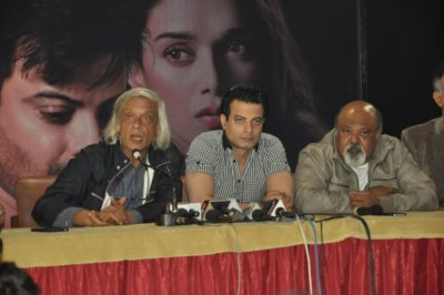 Sudhir Mishra directed hindi film 'Daas Dev', set for release on March 23
