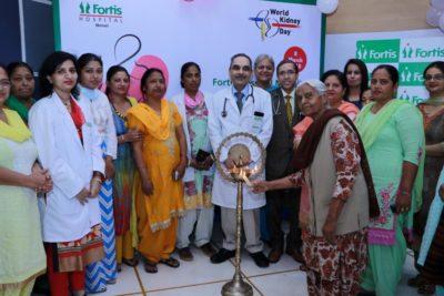 Fortis Mohali Salutes Super Women on World Kidney Day