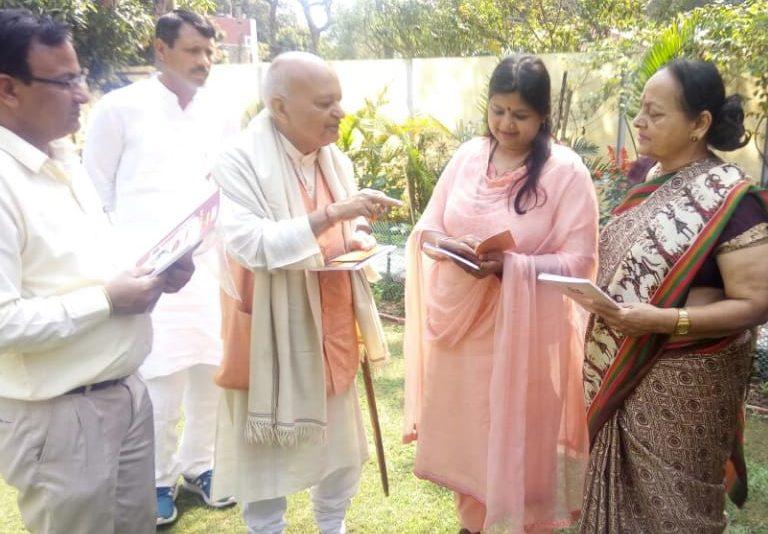 Adhyatma Sanskriti  Ratna  Sri Rao  Vijay Prakash Singh discussed cultural heritage with Haryana Cabinet Minister Kavita Jain