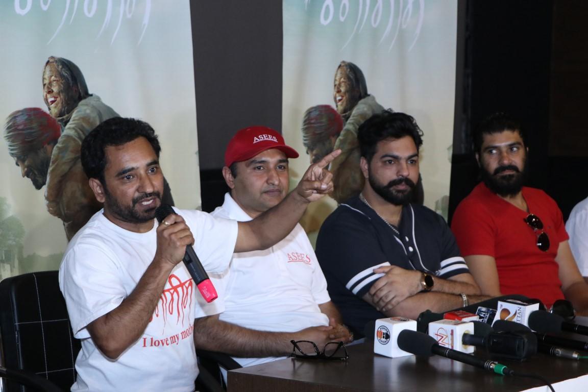 New Punjabi Film ASEES