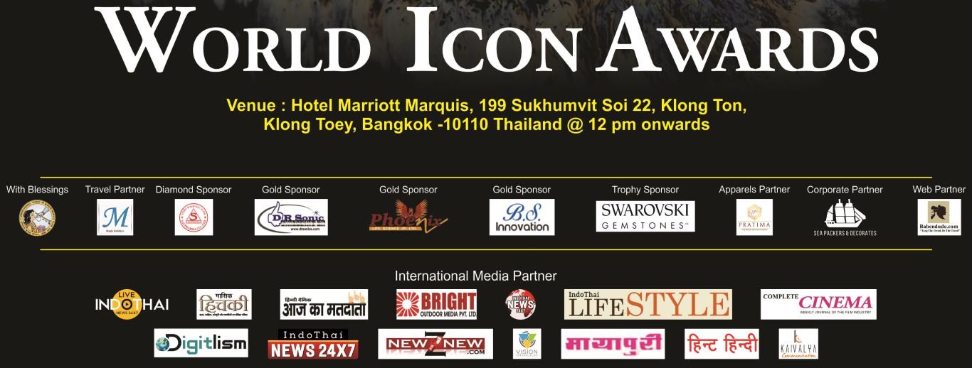 World Icon Awards 2018